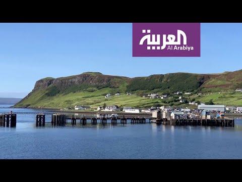 العرب اليوم - شاهد: مساع اسكتلندية للحفاظ على اللغة