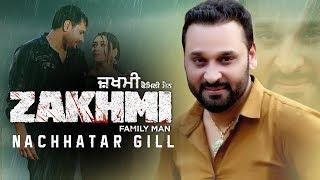 Dil Vi Nai Lagda (Full Video) | Nachhatar Gill | Dev   - YouTube