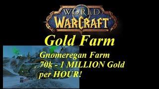 WoW Gold Farm // Gnomeregan Farm 70K - 1 MILLION Gold per Hour!