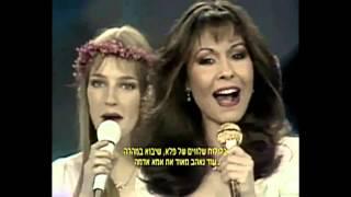 שיר ישראלי - שירו שיר אמן - ירדנה ארזי - מילים: שימרית אור;  לחן: הנרי בראטר 1983