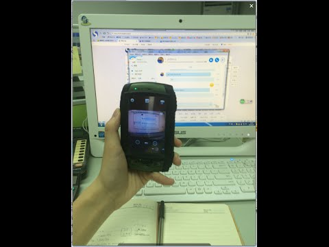 Body Camera with Real Time Monitoring