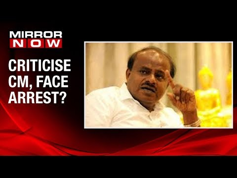 Two individuals face arrest for allegedly sharing a video about Karnataka CM HDK
