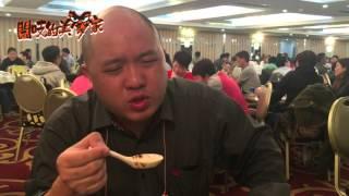 閪吱的美食家 - 惡戰富臨雞煲洗鑊水環保火鍋 - 20160429