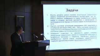 Защита диссертации Юдин Г. В.