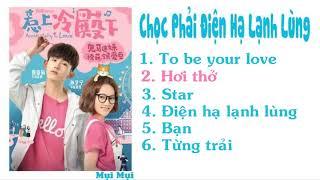 [playlist] nhạc phim Chọc Phải Điện Hạ Lạnh Lùng (惹上冷殿下 ) OST