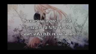【Miku-Tan】Lyrics 【Reon】