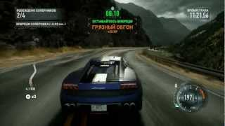 Need For Speed The Run Битва в Каньоне