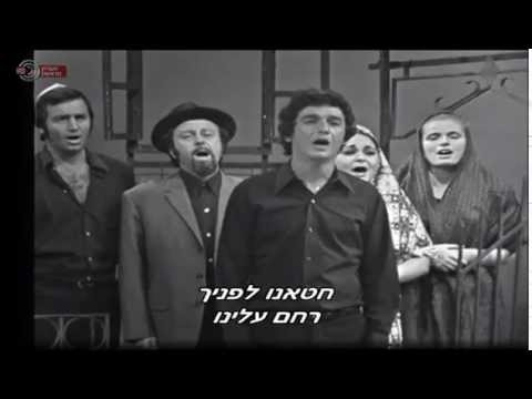 המחזה בוסתן ספרדי משנת 1971 לצפייה ישירה באורך מלא