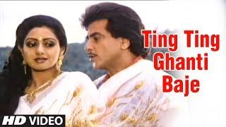 Ting Ting Ghanti Baje Full Song  Majaal  Jitendra Sridevi Jaya Prada