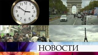 В странах ЕС будет отменен перевод стрелок часов весной и осенью.