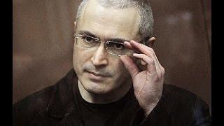 Ходорковский выйдет на свободу