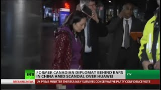 Huawei CFO out on bail; Canadian ex-diplomat remains behind bars | Kholo.pk
