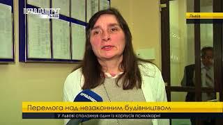 Правда тижня на ПравдаТУТ Львів 26.11.2017