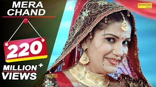 Sapna Chaudhary : Mera Chand || Latest Haryanvi Songs || New Haryanvi Song 2018 || Sonotek