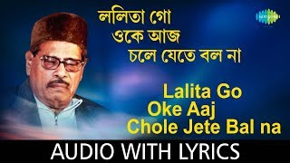 Lalita Go Oke Aaj Chole Jete Bal Na with lyrics | Manna Dey