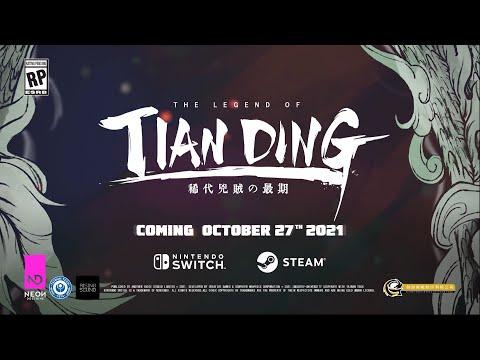《廖添丁 - 稀代凶賊の最期》Switch/Steam版發售日宣傳影像公開