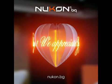 Happy Valentine`s day from Nukon Bulgaria