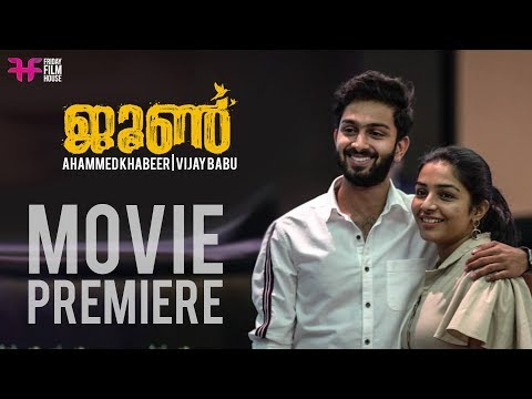 Download June Movie Premiere | Rajisha Vijayan | Vijay Babu | Sarjano Khalid | Friday Film House HD Mp4 3GP Video and MP3