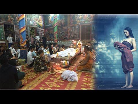 ទ្រព្យម៉ែ - The Inheritance (ភាពយន្តជីវិត) - (Life Film)-[Sastra Film]