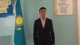 видеообращение студента СКППК Жуматаева Азата