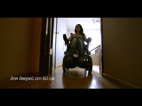 Airide Compact – кресло-коляска с электроприводом