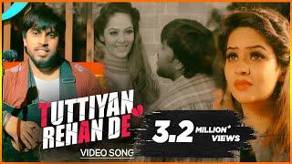 New Punjabi Song | Tuttiyan Rehan De by Amit | Latest Punjabi Songs 2018 | Yellow Music