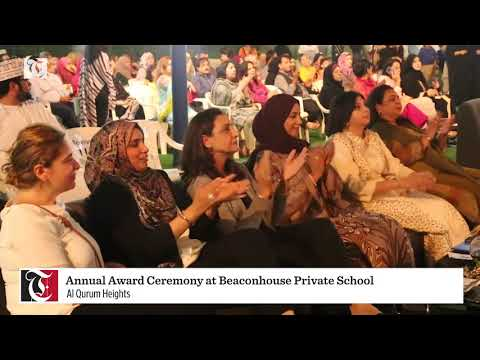 Beaconhouse Private School hosts 'Annual Award Ceremony'