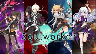 SoulWorker OST Theme - Rare Guitar Version