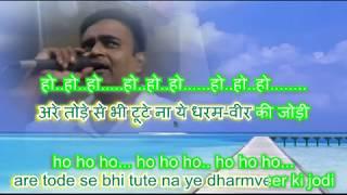 Saat Ajoobe Is Duniya Main Karaoke By Rajesh Gupta Movie Dharamveer