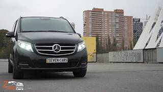 Mercedes - Benz V-class - аренда авто в Киеве. SevenCars
