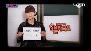 EXO's OVEN RADIO_Episode4. My Turn To Cry (마이 턴 투 크라이)
