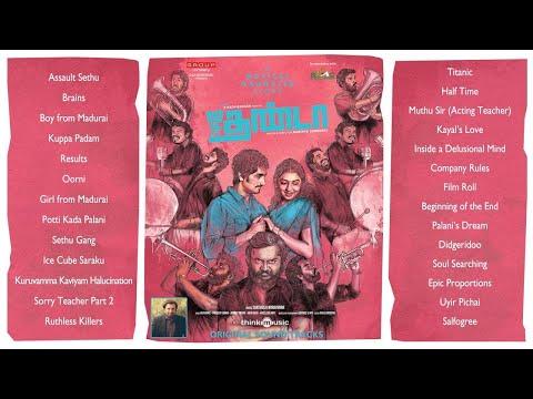 Jigarthanda (Original Background Score) - Juke Box