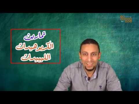 محمد السيد عطيه محمد  talb online طالب اون لاين