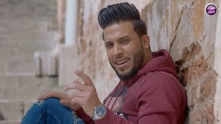 تحميل اغاني علي هادي - ما علمتني (فيديو كليب) | 2019 MP3