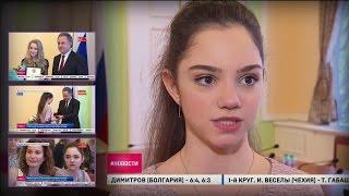 2016-04-12 - Виталий МУТКО наградил призёров и участников чемпионата мира