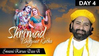 Live Shrimad Bhagwat Katha Day 4 By Swami Sh Karun Dass Ji