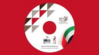 تحميل اغاني فخر العرب حسين الجسمي MP3