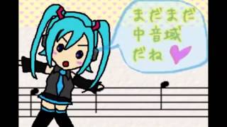 (I Tried[and Failed]) Miku's High Note Challenge.