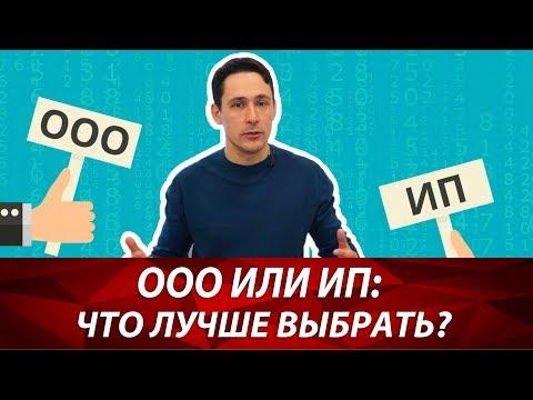 Бинарный опцион счет в рублях