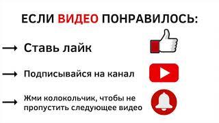 Как зарабатывать в телеграмме | 1 минута 1 рубль | Заработок без вложений
