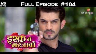 Ishq Mein Marjawan - Full Episode 104 - With English Subtitles