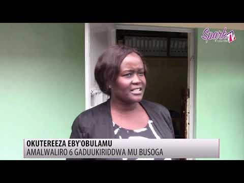 Makerere eddukiridde abasawo mu Health Center iv e Busoga