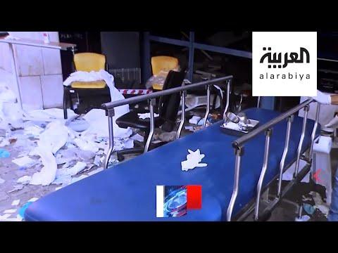 العرب اليوم - شاهد: حصيلة مأساوية لضحايا انفجارات بيروت بين مرضى المستشفيات