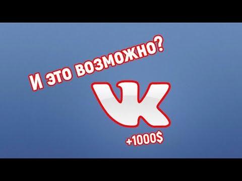 Брокер профит белгород