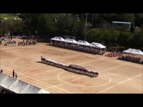 Inahanishi Elementary School