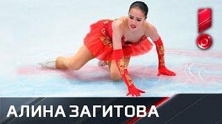 Произвольная программа Алины Загитовой. Чемпионат мира по фигурному катанию 2018