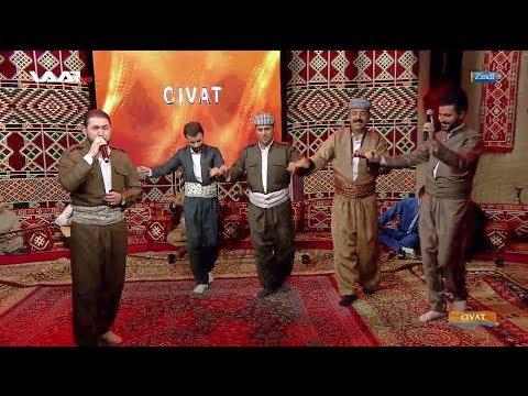 بەڤیدیۆ.. Bernamê Civat - Bi Helkefta Cejna Qorbanê - Beşe ( 2 ) WAAR TV