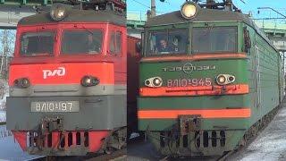 """""""Два грузовых поезда!"""" ВЛ10У-197 и ВЛ10У-945 + приветливый машинист:-)"""