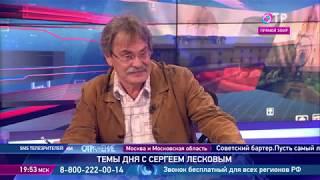 Сергей Лесков: Оборот офшорного программирования в Бангалоре такой же, как экспорт «Газпрома».!