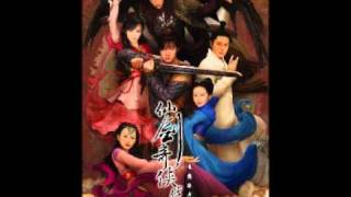 Chinese Paladin 3 OST 忘記時間 -- 胡歌 Forget Time -- Hu Ge ....